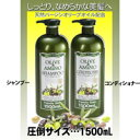 [1,500 ml of olive & amino shampoo conditioners] is moistened well to the inside of the hair, and care with olive oil + amino acid. [easy ギフ _ packing] 10P02jun13