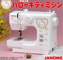 [Janome hello kitty sewing machine] can sew it with a product made in Janome of the trust smoothly although being small; and the compact sewing machine which is clean as for the finish. [easy ギフ _ packing] fs2gm, 10P25Apr13