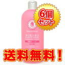 [six Rose & herb fair skin lotion sets] [easy ギフ _ packing] fs2gm, 10P25Apr13