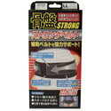 [Hokoen Pharmaceutical pelvis Strong belt LL size (102~117cm)] [easy ギフ _ packing] fs2gm, 10P25Apr13