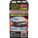 [Hokoen Pharmaceutical pelvis Strong belt large size (92~107cm)] [easy ギフ _ packing] fs2gm, 10P25Apr13
