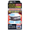 [Hokoen Pharmaceutical pelvis Strong belt medium size (82~97cm)] [easy ギフ _ packing] fs2gm, 10P25Apr13