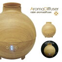 [woodgraining humidifier  &quot;Kardia( Cal Deer&quot;]  [easy  _ packing] fs2gm, 10P25Apr13