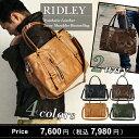 【TRICKSTER(トリックスター) Brave Collection(ブレイブコレクション) RIDLEY(リドリー) 2WAYショルダーボストン】[返品・...