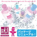 pHCare   (60 ml150 ml)  !     !?   _fs2gm, 10 P25Apr13