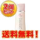 [two Give&Give UV A and B positive C35ml sets] [easy ギフ _ packing] fs2gm, 10P25Apr13