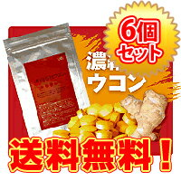3 Grain in Curcumin content of 180 mg containing ☆ 5 species handpicked turmeric spring turmeric, turmeric in autumn, purple turmeric, black turmeric クスリウコン compounding ♪ 10P18Oct13,