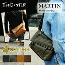 【TRICKSTER(トリックスター) Brave Collection(ブレイブコレクション) MARTIN(マーティン) ショルダーバッグ】[返品・交換・キ...