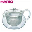 【HARIO(ハリオ)茶茶急須 丸 700ml CHJMN-70T】茶こしを外せば電子レンジOKの耐熱ガラス製。お茶の色合いを目で愉しめます♪[返品・交換・キャンセル不可]