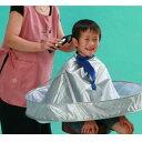 【ヘアキャッチャーW シルバー】切った髪の毛をキャッチする部分にフチが付いているため、さらに使いやすくなりました♪[返品・交換・キャンセル不可]