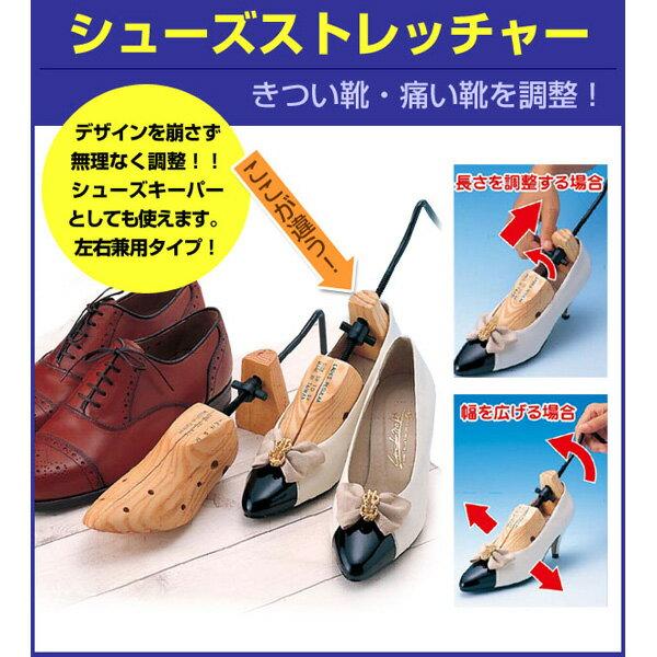 美脚革命シリーズ シューズストレッチャー FIN...の商品画像