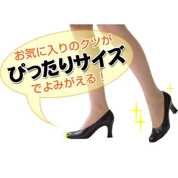 美脚革命シリーズ シューズストレッチャー FI...の紹介画像2