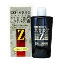 【黒貴濃留Z(クロキノールZ)180mll 医薬部外品】[返品・交換・キャンセル不可]
