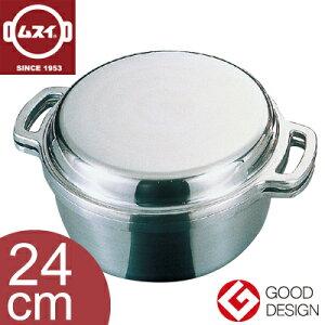【無水鍋 24cm】親、子、水いらず。煮る・蒸す・ゆでる・焼く・揚げる・炒める・炊く・天火これ一台で8役♪[返品・交換・キャンセル不可]