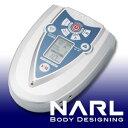 送料無料!NARL超音波とEMS機能が融合。理想のボディを手に入れる新発想エクササイズ!【ナールボディデザイン】