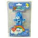ケアベア ミニプラッシュ グランピーベア 13501g ミニ ドール ブルー 青 くま コレクション 雑貨 おもちゃ プレゼント メール便不可