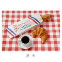 楽天キャラクター雑貨 プレッツェルフランスの小さな出版社『marais tama』のポストカード RD(朝食) MT-MIF02 | 輸入 おしゃれ かわいい プレゼント グッズ インテリア ポップ pud351