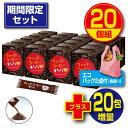 【送料無料】【リニューアル新登場】フィットコーヒーすらり 30包(20個組・600包)ダイエットサポートコーヒー 20包増量 エコバッグ2点付