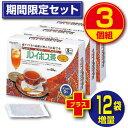 【送料無料】ルイボス茶 60袋(3個組・180袋) 【有機JAS認定】 オーガニ...