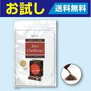 【メール便・送料無料】フィットコーヒーすらり(お試し3包)ダイエットサポートコーヒー