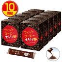 【送料無料】【リニューアル新登場】フィットコーヒーすらり 30包(10個組・300包)ダイエットサポートコーヒー