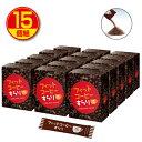 【送料無料】フィットコーヒーすらり 30包(15個組・450包)ダイエットサポートコーヒ