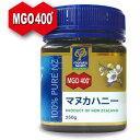 【送料無料】マヌカハニー MGO400 (250g)マヌカヘルス マヌカ蜂蜜 はちみつ