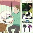 さすべえ part2 おりたたみ 送料無料 SASUBEE ワンタッチ 自転車 傘スタンド グレー パープル 傘ホルダー 傘立て 自転車傘立て 梅雨対策グッズ 雨具 母の日 ギフト 05P18Jun16