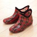 【モニター商品】レディースガーデニングブーツ 赤タータンチェック イギリスのホームセンター向...