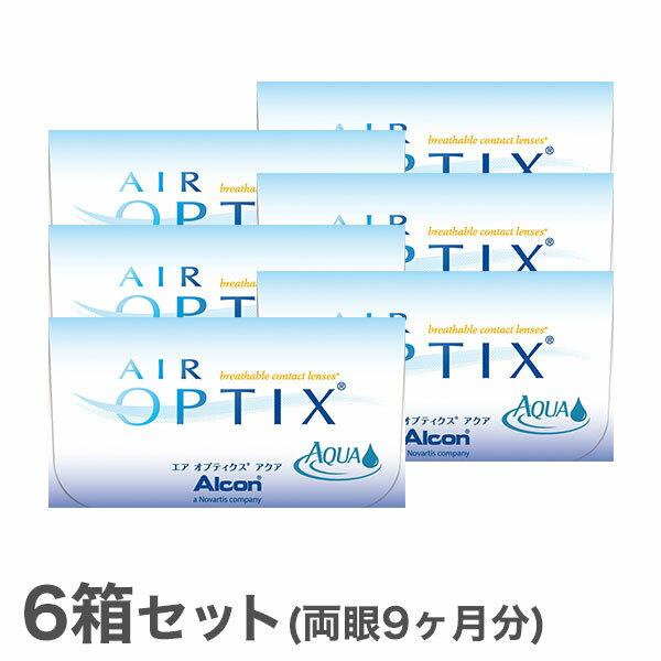 【送料無料】エアオプティクスアクア6箱セット 使い捨てコンタクトレンズ2週間終日装用交換タイプ /アルコン/チバビジョン 両眼9ヶ月分SSspecial03mar13_beauty