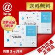 【送料無料】2WEEK メニコン プレミオ 2箱セット 2ウィーク使い捨てコンタクトレンズ (メニコンプレミオ / Menicon Premio)