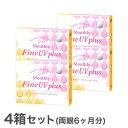 【送料無料】マンスリーファインUVプラス 4箱(1箱3枚入り...