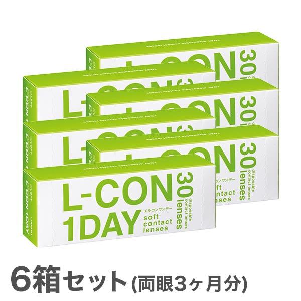 送料無料エルコンワンデー6箱セット30枚×6箱(使い捨てコンタクトレンズ/株式会社シンシア/エルコン