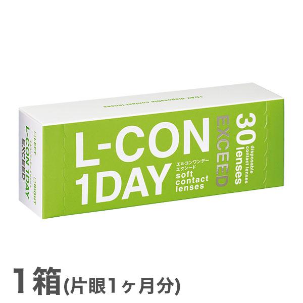 L-CON1DAYEXCEED(エルコンワンデーエクシード)使い捨てコンタクトレンズ1日終日装用タイ