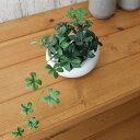 シュガーバイン 白玉石 白陶器S 人工観葉植物 フェイクグリーン 造花 GREENPARK