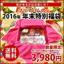 【送料無料】プリマハムの2016年 年末特別福袋【何が来るかはお楽しみ!】(gift)