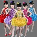 100-160cmキッズ ダンス 衣装 ヒップホップ スパンコール ティアード キッズ ガール