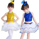 キッズ ダンス衣装 ジャズダンス 衣装 スカート ワンピース 女の子 ドレス チアガール