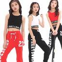 ダンスパンツ キッズ 黒 ヒップホップ 衣装 キッズ ダンス パンツ 赤 韓国 子供 ダンスウェア