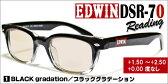 ☆EDWIN(エドウィン) ブラックグラデーション DS70-1T☆BCC老眼鏡 PCメガネ ブルーライトカット