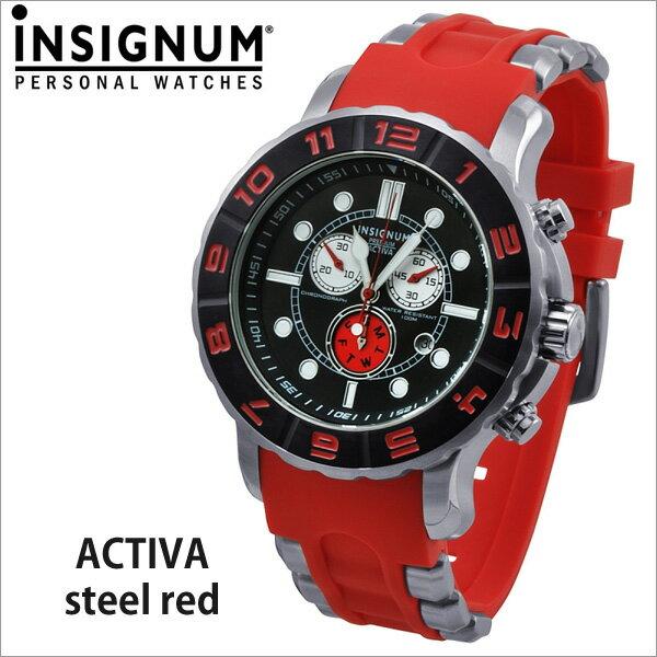 【INSIGNUM】インシグナム ドイツ メンズ腕時計 Activa steel red レッド【送料無料】 当店独占販売!ドイツ製腕時計