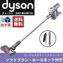 |期間限定 ダイソンの互感充電器(Type-B)1個サービス...
