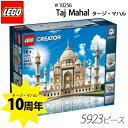 LEGO(レゴ) #10256 Ta...