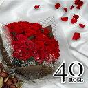 【あす楽】 母の日 母の日ギフト プリザーブドフラワー バラ 40輪(40本) 幸福の花束 ギフト ...