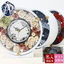 【あす楽】 母の日 母の日ギフト プリザーブドフラワー 時計...
