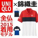 ユニクロ(UNIQLO) MEN 全仏オープンテニス 2015 錦織圭モデル MEN NK ドライE