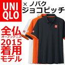 ユニクロ(UNIQLO) MEN 全仏オープンテニス 2015 ノバク ジョコビッチ MEN ND
