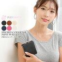 コンパクトなミニ財布 がま口コインケースミニ財布 三つ折り財布 軽量 レディース 女性 バイカラー 全6色