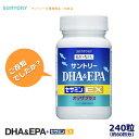 サントリー サプリメント DHA & EPA+セサミンEX ...