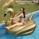 ショッピングうきわ 浮き輪 PixyParty フロート 【ゴールドスワン】海水浴 砂浜 川 アウトドア 夏 レディース でかい ビックサイズ かわいい 大きいサイズ うきわ 白鳥 浮き輪 インスタ